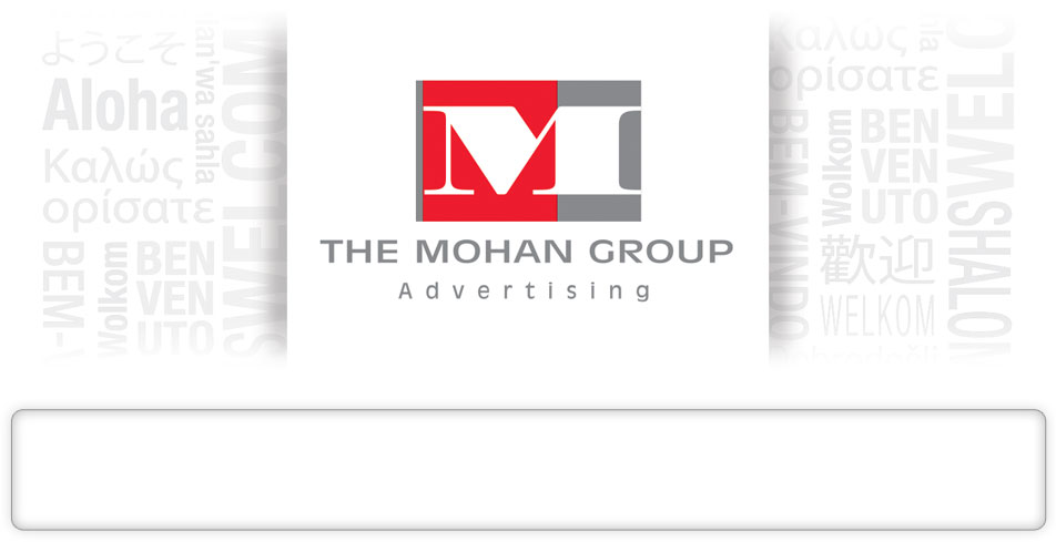 The Mohan Group Advertising